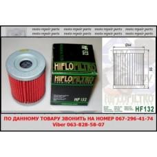 Фильтр масляный HiFlo 132