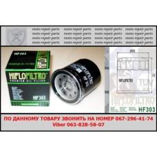 Фильтр масляный HiFlo 303