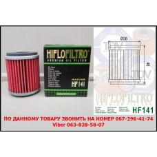 Масляный фильтр HiFlo 141