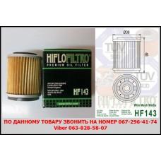 Масляный фильтр HiFlo 143