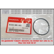 Уплотнительное кольцо чашки торкдрайвераHonda Forza 300 NSS 250 (47X1,9) (91352-KM1-003)