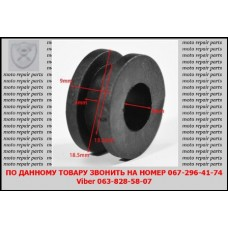 Уплотнительная прокладка (9х18,5х8)