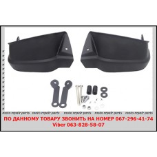 Защита рук для Honda NС700/NC750/XS750/XS750X