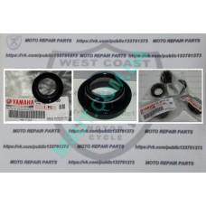 Пыльник Yamaha XVS400 Drag Star. (35C-46297-00)