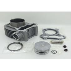 ЦПГ Цилиндр+поршень SYM150 (M92)