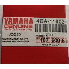 Кольца поршневые DCART YAMAHA JOG50 (STD)