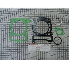 Прокладки цилиндра+головки YAMAHA YP150 (MAJESTY 150) комплект