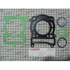 Прокладки цилиндра+головки YAMAHA YP125 (MAJESTY 125) комплект