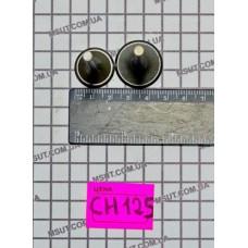 Клапан В+В CH-125  CH SPACU125 (81-5-28,5*80,5-5-23)