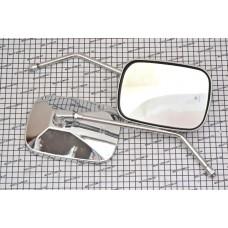 Зеркала SH-2030 (8mm.-10mm.) БОЛЬШИЕ на трициклы