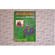 """Книга """"Сузуки - Легион-Автодата 96с"""""""