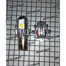 Лампа фары LED 12V  BA20   (короткая)