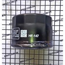 Масляный фильтр (фильтр масла) HF 147 HONDA
