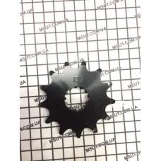 Звезда передняя (ведущая) SUZUKI BANDIT GSF250  520-13T