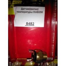 Датчик(вилка) температуры KAB250
