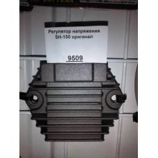 Регулятор напряжения SH150 оригинал фишка