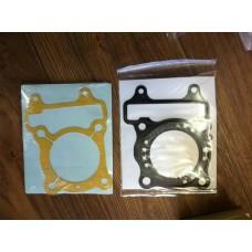 Прокладка (прокладка) головки металл SH150