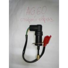 Электроклапан карбюратора  SUZUKI AG 50    Старый образец