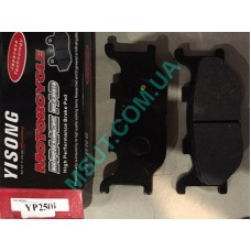 Колодки тормозные дисковый задние YP250  MAJESTY 250 (пара)